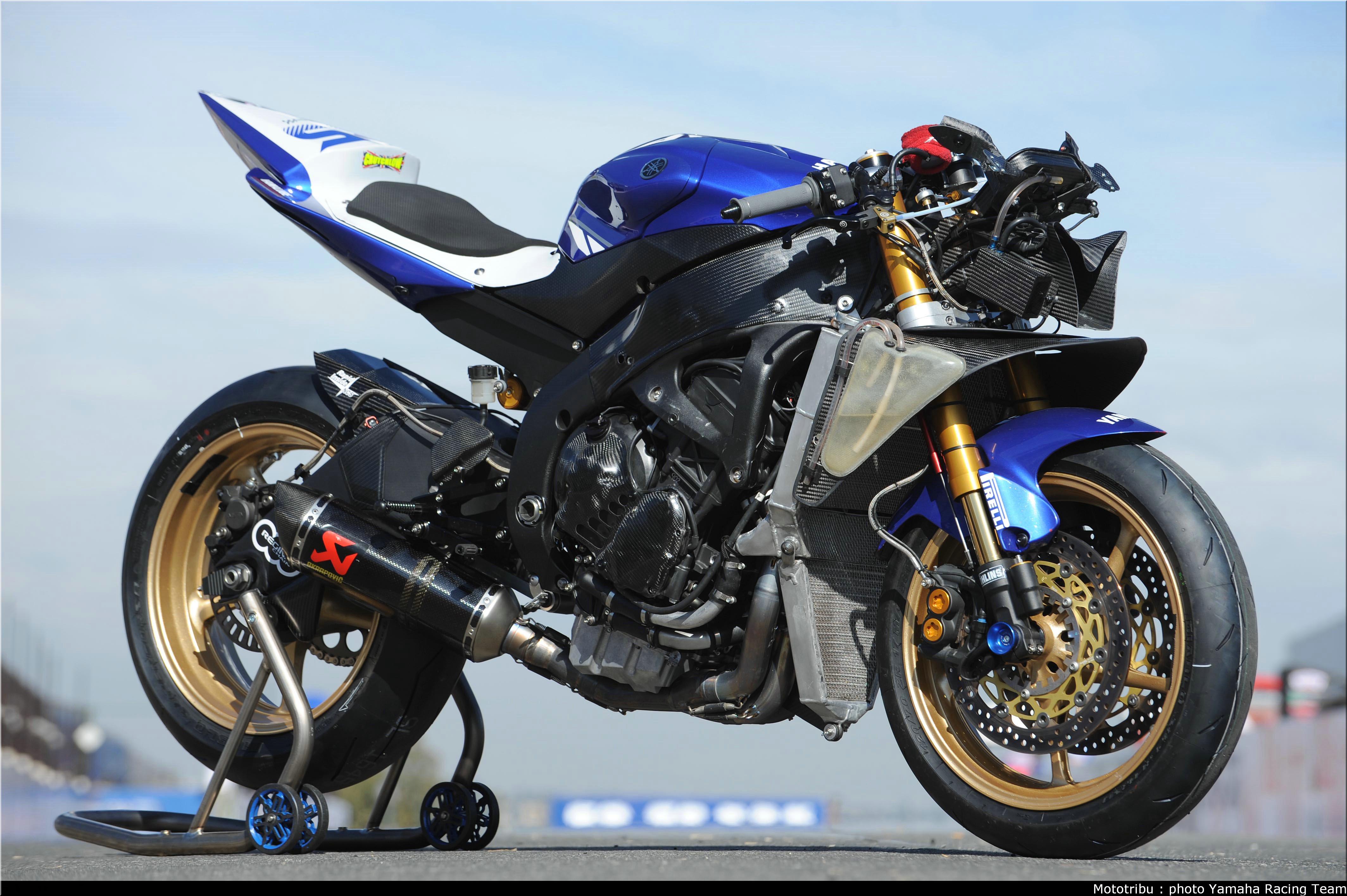 Yamaha Racing Bag